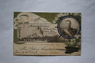 Russo Japanese War postcard, Japanese ships & Admiral Togo
