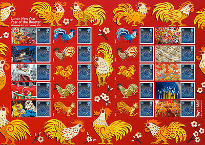 """Great Britain - 2016 """" Lunar New Year of The Rooster"""" Sheetlets"""