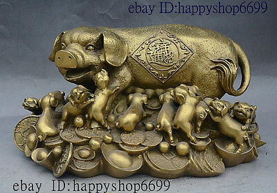 """13"""" Chinese fengshui Brass Wealth Zodiac Pig piggy on Money Yuanbao Coin Statue"""