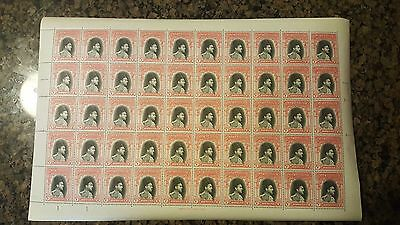 Bahawalpur 1948 2R Scott # 19 complete sheet of 50 MNH