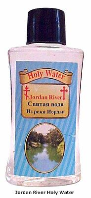 Holy Water from the Jordan River (7-34)  NEW US Seller