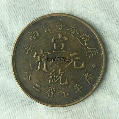 38mm Collect Chinese old Dynasty palace bronze coin YYA4