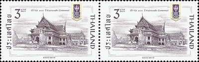 The 100th Anniversary of the Establishment of Vajiravudh College -PAIR- (MNH)