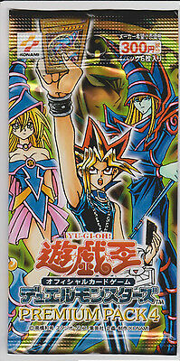 Yu-Gi-Oh! Japanese Premium Pack 4 Sealed Booster Pack! 6 Cards!