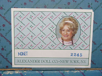 "Monet Madame Alexander 21"" Doll New In Box #2245 - Combined Shipping"