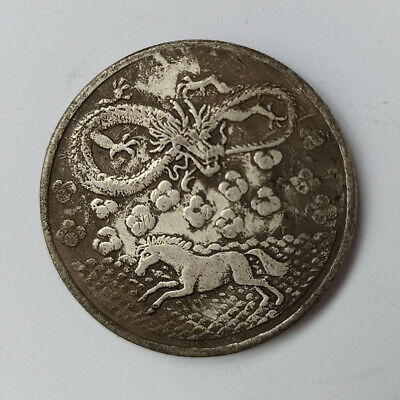 Asiain China Dragon Horse Lucky Coins Feng Shui Taiwan Brass Health Protection