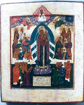 Antique Hand Painted Russian 18C Icon  Mother Of God Of The All Who Sorrow