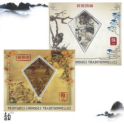 JC028Y 2016 Lunar New Year of the Monkey Madagascar foreign diamond-shaped stamp