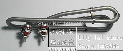 LX 1.5KW heating element  for 1.5 kw LX heaters replacement