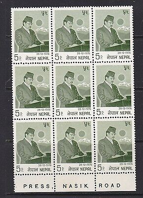 Nepal. Block of nine 5p mint stamps from 1976