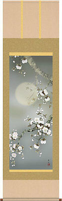 japanese hanging scroll   Title :Cherry tree at night   new