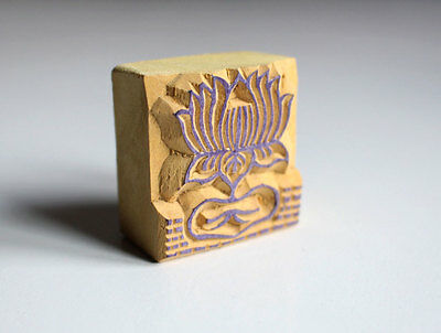 Lotus Flower-Symbol of Purity Mini Wooden Block Print