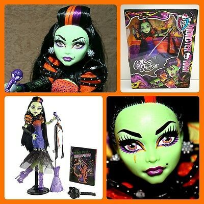 BNIB Retired Monster High Casta Fierce - Daughter of Circe witch singer doll