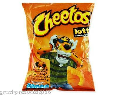 5 x GREEK TASTY Cheetos LOTTO MAIZE Snack WITH CHEESE FLAVOUR