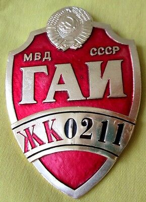 Original Soviet Russian Traffic Police GAI Badge #0211/Obsolete/FREE SHIP IN USA