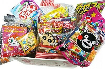"Assorted Japanese Junk Food Snacks ""Dagashi""From Japan"