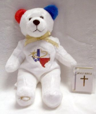 Holy Bears The God Bless Texas Tribute Series  NWT