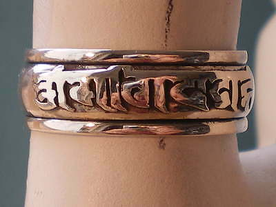 SILVER RING w SPINNING PRAYER WHEEL MANTRA(silver text)Om Mani Padme Hum-Wt 7g)