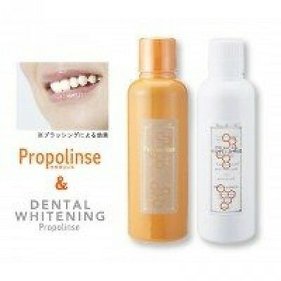 Pierasu Propolinse Mouthwash & Dental Whitening 600ml set JAPAN