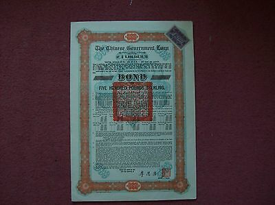 China £500 Chinese Government Skoda Loan bond 1929 with 9 coupons
