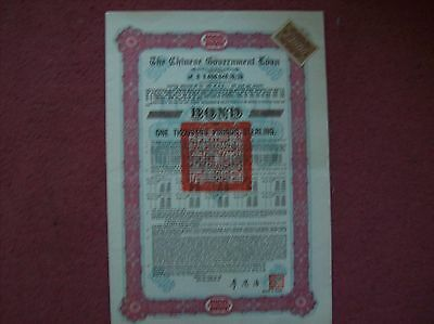 China £1000 Chinese Government Skoda Loan bond 1929 with 19 coupons