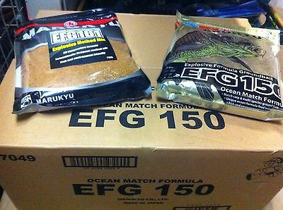 Marukyu Bait Efg 161 Or 150 Groundbait Box Of 20 Bags Only £59.99 (£3 Per Bag)