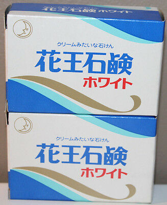 Kao 2x 95g Vintage White Soap for Japanese Film Movie Prop