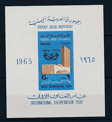 [34040] Yemen 1965 20 Years United Nations UN Souvenir Sheet MNH