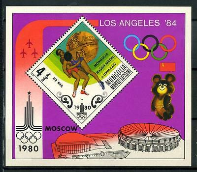 16-11-05011 - Mongolia 1980 Mi.  Bl.65 SS 100% MNH Olympic games MOSCOW