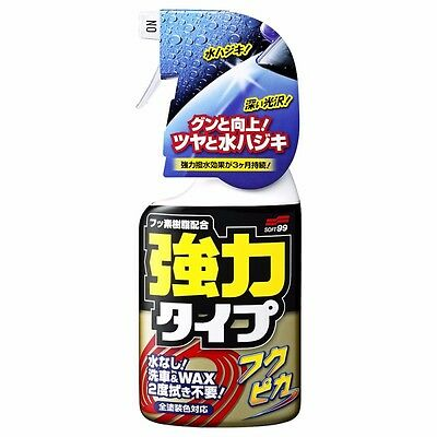 SOFT99 SOFT 99 FUKUPIKA Spray Strong Type Quick Detailer 400ml - NEW