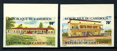 16-10-05299 - Cameroon 1984 Mi.  1034-1035 MNH 100% Imperf Architecture building