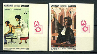 16-10-05317 - Cameroon 1983 Mi.  1002-1003 MNH 100% Imperf Consulting doctor