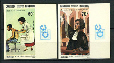 16-10-05325 - Cameroon 1983 Mi.  1002-1003 MNH 100% Imperf. Consulting United Re