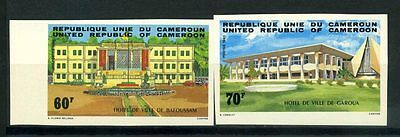 16-10-05449 - Cameroon 1983 Mi.  1006-1007 MNH 100% Imperf. Hotels Buildings