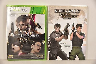 NEW XBox 360 Biohazard Resident Evil Revival Selection +Collector's GALLERY Book