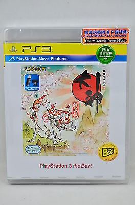 NEW PS3 OKAMI HD (Japanese the Best Version)