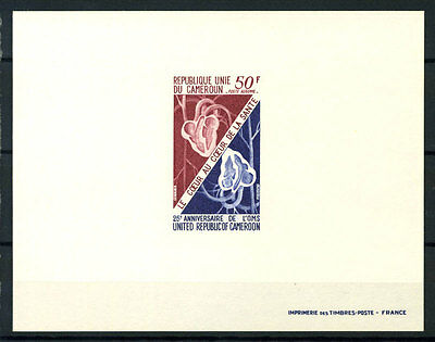 16-10-05762 - Cameroon 1973 Mi.  728 SS 100% Deluxe BL. MNH O.M.S.