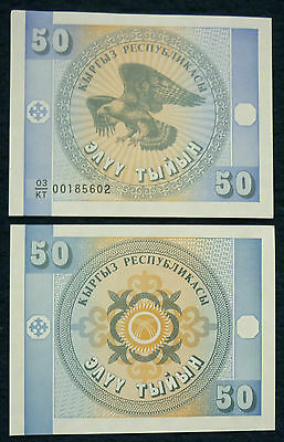 3 x Uncirculated Bank Notes From KYRGYSTAN [50 Tyiyn]