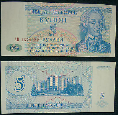 3 x Uncirculated Notes From TRANSNISTRIA [5 Rubles]