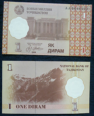 3 x Uncirculated Notes From TAJIKISTAN [1 Diram]