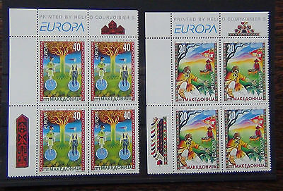 Macedonia 1997 Europa Tales and Legends set in blocks x 4 MNH