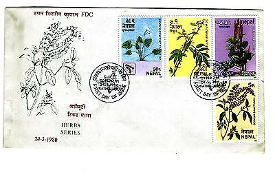 Nepal 1980 first day cover  (1648)