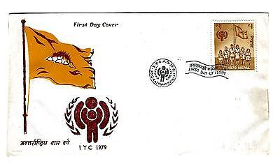 Nepal 1979 first day cover  (1644)