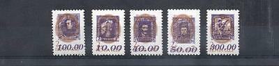 (934151) Stamp on Stamp, Russia Local / Urals