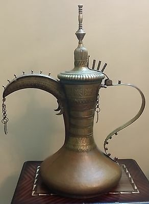 Antique Dallah Arabic Middle East Oman Saudi Nizwa ??. Tall 71cm. Weight 5.4kg
