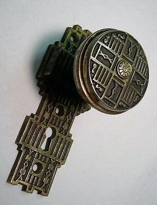 1870s~VICTORIAN~Solid BRASS or BRONZE DOOR KNOB Pull & BACK-PLATE~Eastlake Era