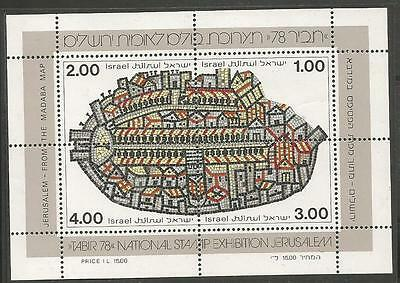 ISRAEL 1978  TABIR National Stamp Exhibition** MNH - Miniature Sheet from Israel