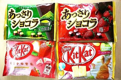 Japanese Chocolate Kit Kat Strawberry Pancake Kabaya Matcha Assorted from Japan