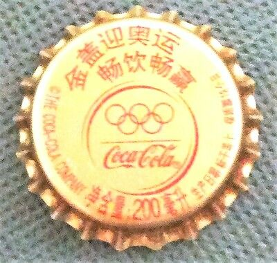 New and never crimped Beijing 2008 Olympic Games bottle cap with plastic lining