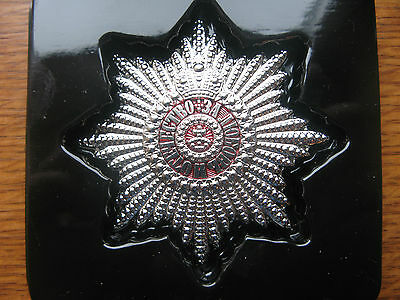 The Star Of The  Order Of St. Catherine The Great Martyr   Copy Moulage